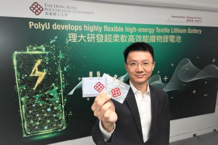 Flexible Textile Lithium Battery Targets Wearable Electronics
