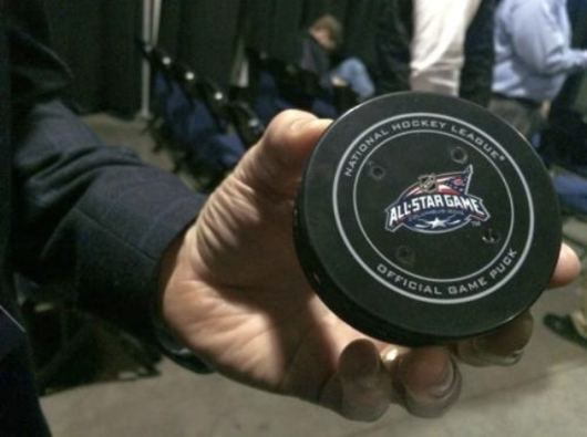 The electronic hockey puck