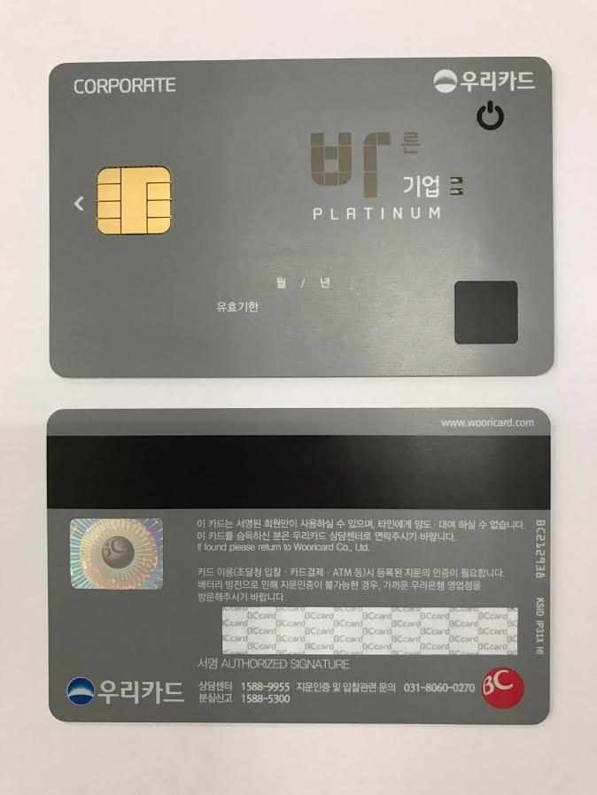 Finger print sensors make it onto mass-produced smartcards
