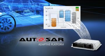 TargetLink 5.0 Production Code Generator supports Adaptive Autosar