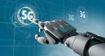 Innovation hub to develop next-generation AI with 5G