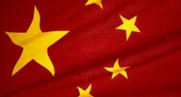 China takes control of MIPS via Samoa