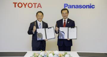 Toyota and Panasonic have been working on the venture since December 2017