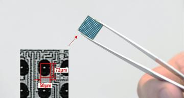 Tiny all-digital PLL opens doors to 5 nm semiconductors
