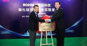 Rohm and Leadrive Technology have opened a joint research laboratory in China to develop SiC inverter design for electric vehicles