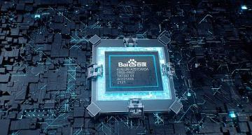 Baidu upgrades open AI platform, begins Kunlun II mass production