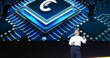 RISC-V processor
