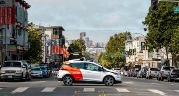 Electric car startups raise $5bn to come to market