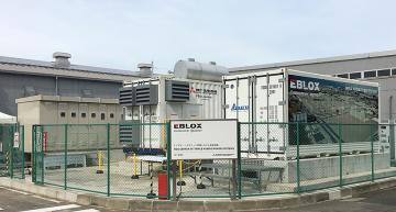 Mitsubishi Heavy Industries Engine & Turbocharger (MHIET) has shown a prototype Triple Hybrid Station power plant at its manufacturing site in Sagamihara, Kanagawa Prefecture, Japan.