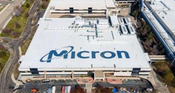 Micron plans to spend $150 billion on memory production