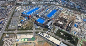 Samsung raises logic chip investment to $150 billion