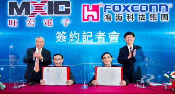 Foxconn buys Macronix wafer fab for $90 million