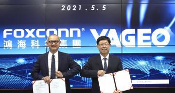 Foxconn, Yageo form semiconductor joint venture XSemi