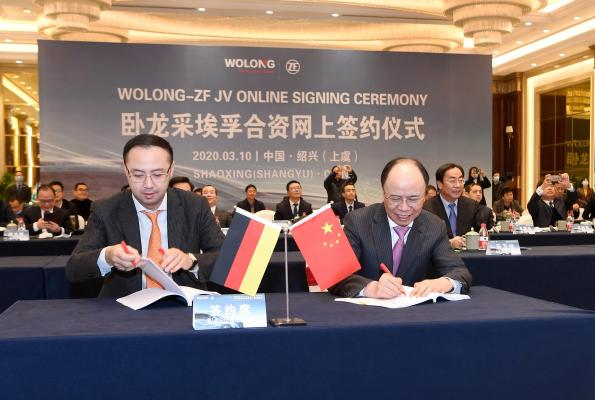 Wolong, ZF launch JV for electric traction motors