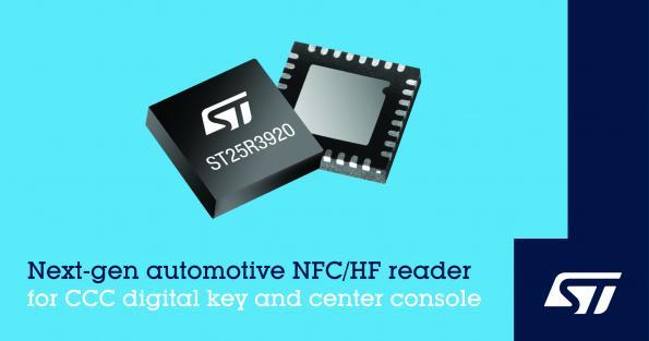 NFC reader IC for digital car keys offers extended range
