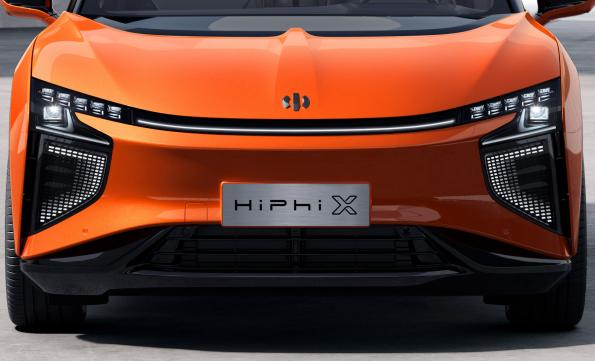 HiPhi X e-car comes with smart matrix lighting system