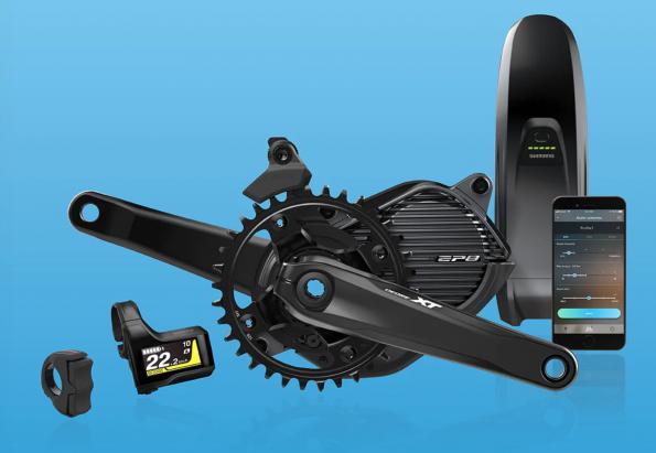 Advanced drive platform tackles mountain bike makers
