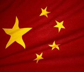 China set to make a fifth of world's chips in 2020