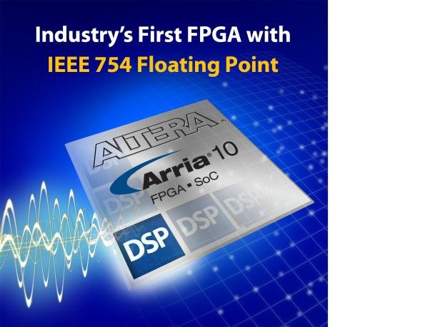 Altera design software release adds support for DSP & FPU blocks