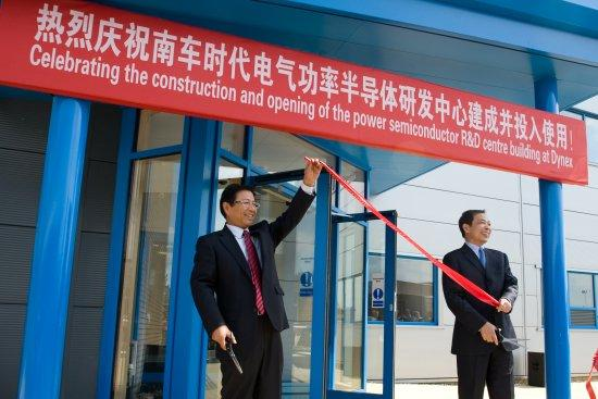 £11m investment in UK power research centre