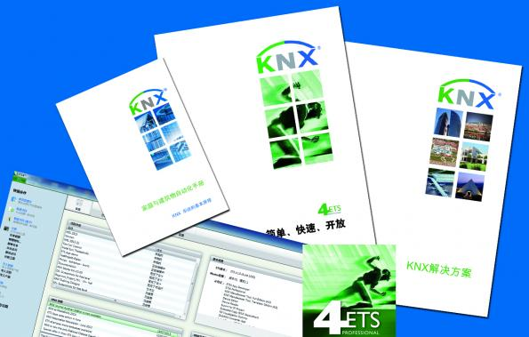 KNX is approved as Chinese Standard for Home and Building Control