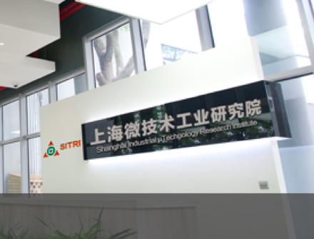 Shanghai building More-than-Moore fab and business incubator