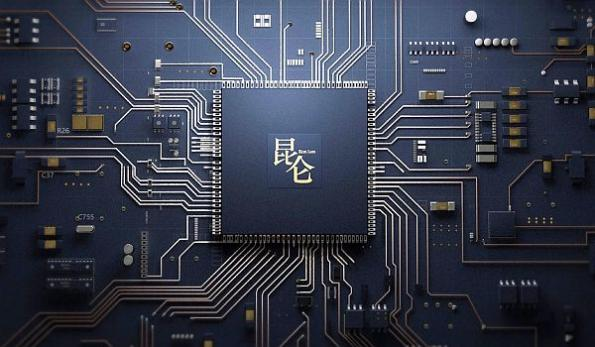 Baidu cloud-to-edge AI chip can handle large-scale workloads