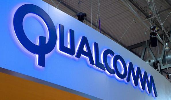 Qualcomm kicks off $100M VC fund targeting AI