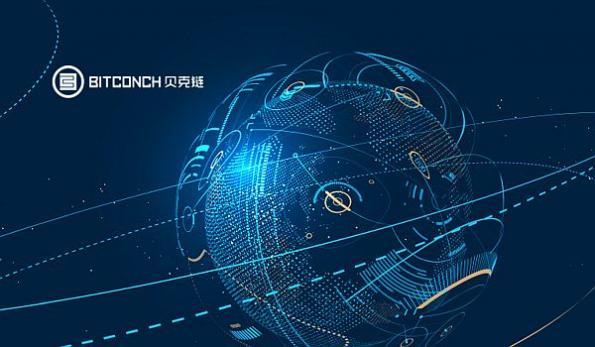 Blockchain partnership breaks transaction speed barrier