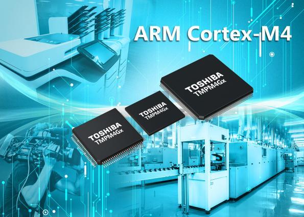 ARM Cortex-M4