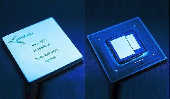 Multi-chip packaging capability targets HPC ASICs