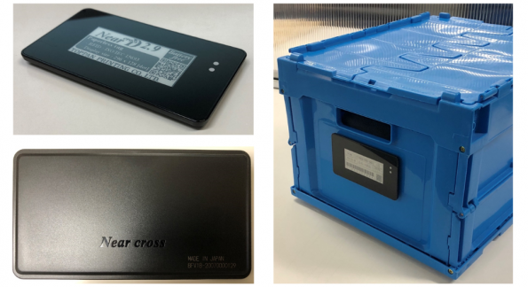 Toppan's Near cross D 2.9 uses a battery-free e ink display for product traceability