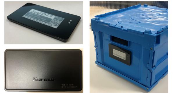 Etiquette RFID sans pile avec affichage à encre électronique