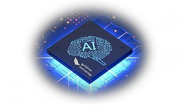 Turnkey full-stack AI solution for Edge-AI vision