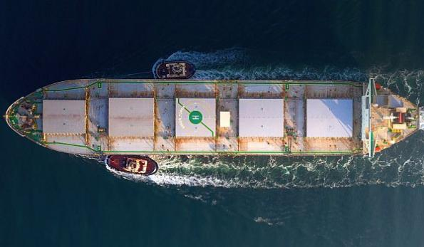 Intelligent ship navigation startup launches with safety as goal