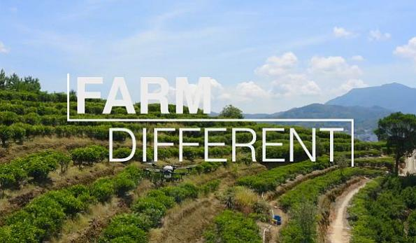 Smart agriculture video series launches