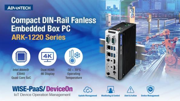 Advantech has launched a compact DIN rail fanless embedded box PC for industrial and outdoor environments.