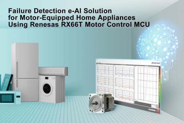 Renesas Electronics simplifie la maintenance des appareils ménagers
