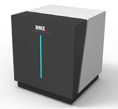 Foire de Lyon : BMZ présente sa batterie de stockage domestique