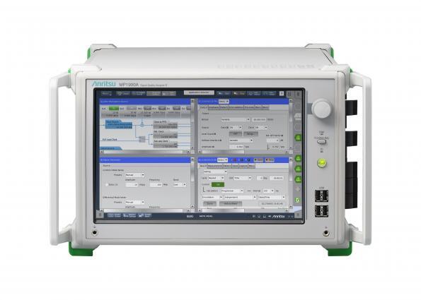 L'analyseur MP1900A approuvé pour les tests de conformité PCI Express 4.0