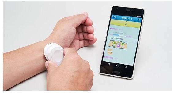 Kyocera dévoile le premier système intelligent au monde pour la surveillance du métabolisme