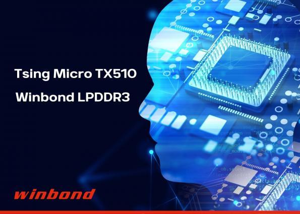 SoC de traitement d'image Tsing Micro avec mémoire vive Winbond 1 Go