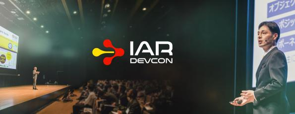 Dates and locations for IAR DevCon 2019