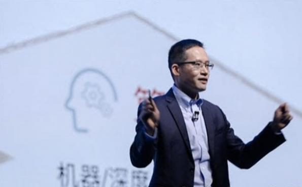 Alibaba forms chip subsidiary Pingtouge