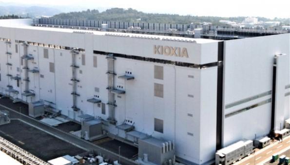 Kioxia announces next 3D-NAND wafer fab, delays IPO