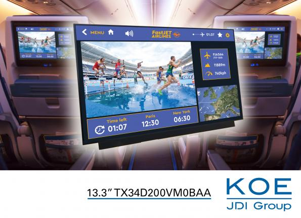 KOE has launched a new 13.3-inch TFT display module that features IPS, 4K2K (3840 x 2160 pixels) resolution and a 16:9 wide aspect ratio.
