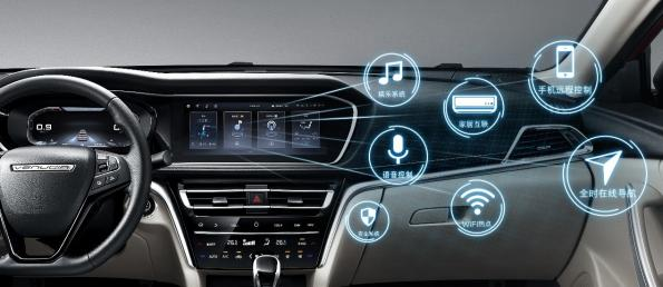 """NXP, Dongfeng Venucia, and Hangsheng Electronics have jointly announced that the Venucia T90 e-cockpit, """"Venucia 3.0 PLUS,"""" has entered mass production."""