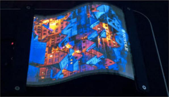 Flexible display startup enters mass production