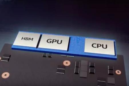 AMD designs GPU for Intel