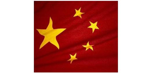 Silex spending $300 million on Chinese MEMS fab
